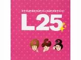L25.jpg