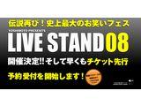LIVE_STAND_08_002.jpg