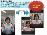 ariyoshi_adana001.jpg