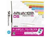 arkanoid_ds001.jpg