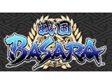 basara_butai001.jpg