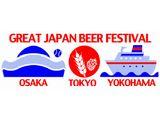 beer_festa001.jpg