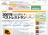 best2007.jpg