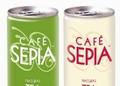 cafesdepia02.jpg