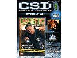 csi_dvdbook001.jpg
