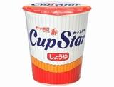 cupstar1975.jpg