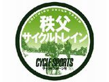 cycle_train001.jpg
