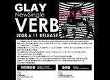 glay_verb.jpg