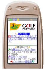 golf%20netwark.jpg