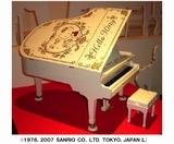 grandpianist.jpg