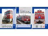 hayabusa_DVD001.jpg