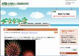 ktr_blog001.jpg