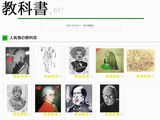 kyokasho_net001.jpg