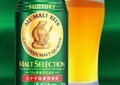 malt%20selection2.jpg
