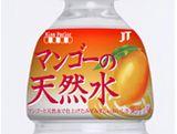 mango_jt001.jpg