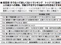 mirai_2015_002.jpg