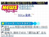 news_walker001.jpg
