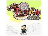 nobunaga_tenori001.jpg