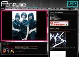perfume_game.jpg