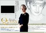 queen%20cinema.jpg