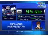 seed_karaoke001.jpg
