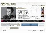 shochiku_ol.jpg
