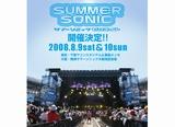 summersonic08.jpg