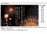 tenki.jp.jpg
