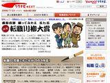 tensyoku_senryu001.jpg