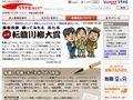 tensyoku_senryu002.jpg