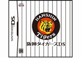 tigers_ds.jpg