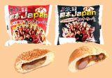 yanagimoto_japan_pan001.jpg