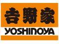 yoshinoyalogo002.jpg
