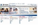 zkai_gokaku001.jpg
